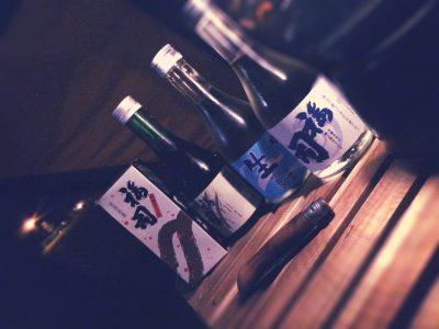釧路の地酒「福司」