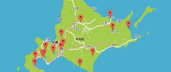 【北海道おすすめキャンプ場】マップ評価まとめ